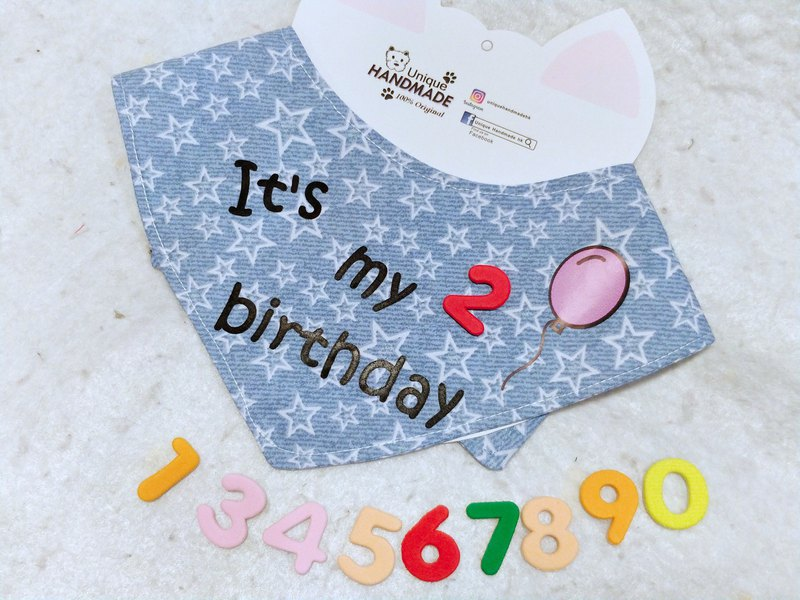 Pet Birthday Scarf Necklace + Years It's my birthday +age