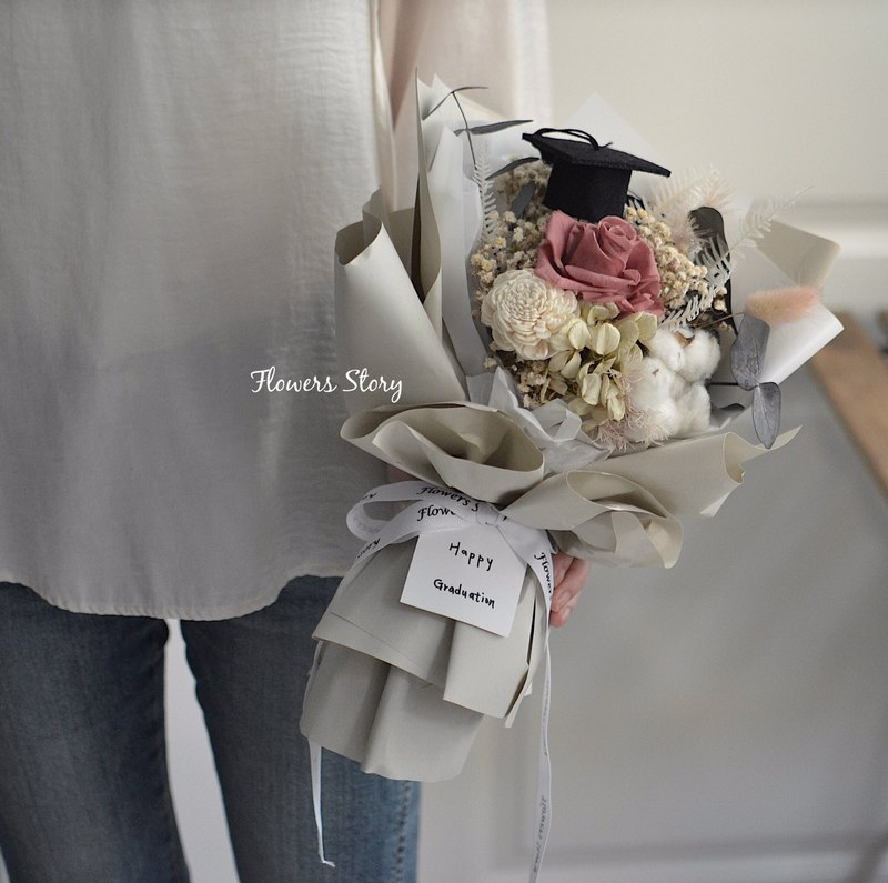 / Graduation Bouquet / Morandi Graduation Bouquet - Small Pink