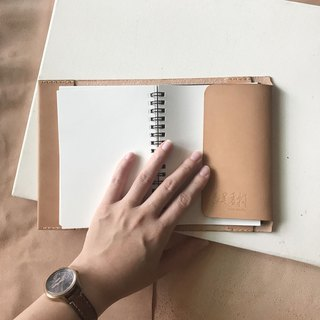 Leather book cover _ MUJI A6 size _ reading page design _ light brown