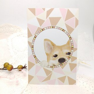 Mosaic animals Post Card, Shiba Inu