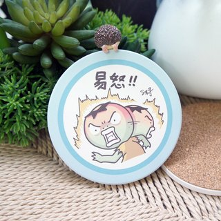 8 yuan brother - irritability [ceramic water coaster]