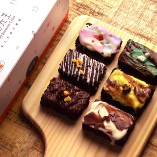 [Mr. Takamatsu handmade brownie monopoly] 18 into a small gift box - fine brownie