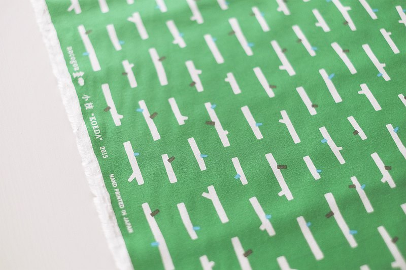 Cotton fabric thin twig green