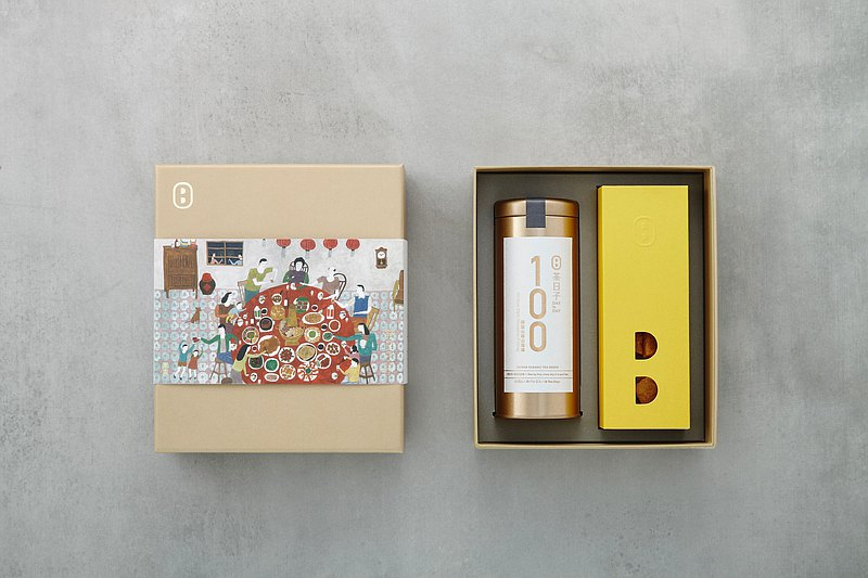 Illustration Series Reunion Together Classic Good Day 1 Can Into + Refreshment Plan 1 Box In