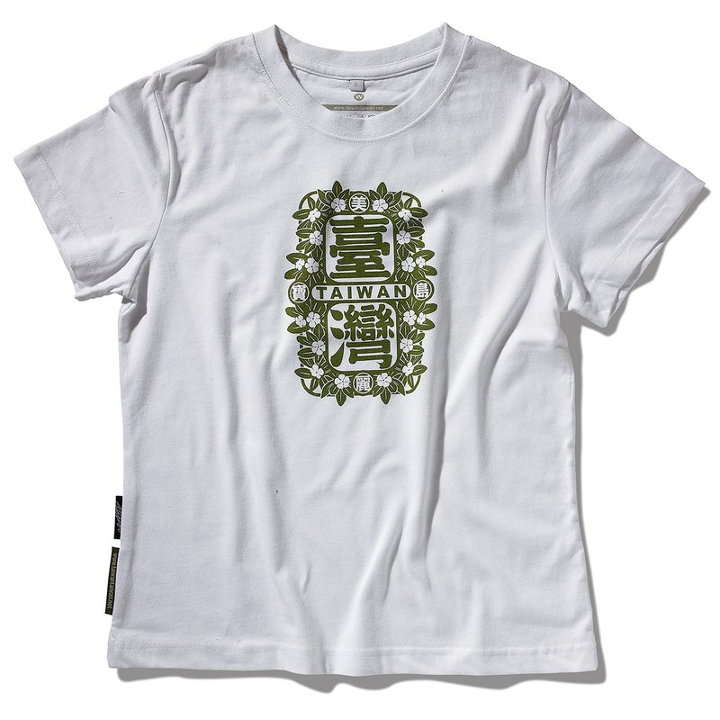 Beautiful treasure island Taiwan cotton T-shirt. Female version (green) S, M, L