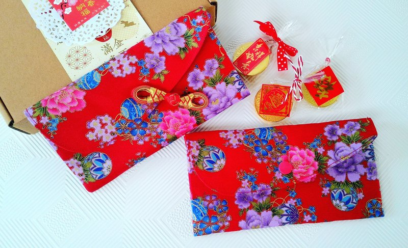 Spring peony flower ball red envelopes (a set of two) female money bag / book bag (Limited)