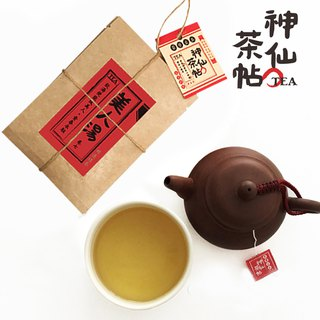 Fairy Tea Post - Beauty Soup - Selected Green Tea - 5 Pack