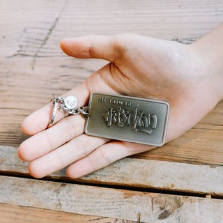 Hi Taiwan Key Ring - Silver