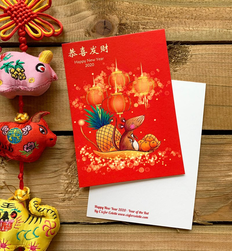 Year of the Rat postcard