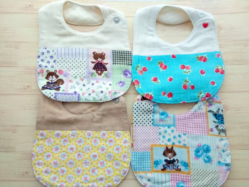 Japanese Double Gauze Baby Bibs, Set of 4 - #2