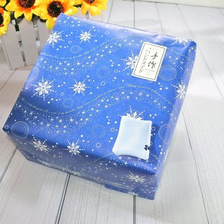 Plus purchase goods - packing box + wrapping paper