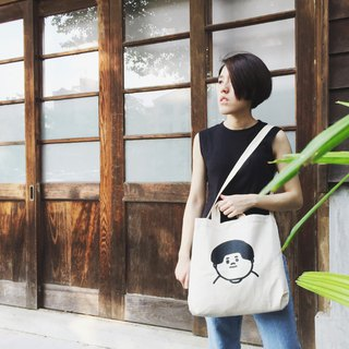 Portable/shoulder dual-use canvas bag - Jietai half body