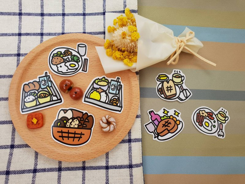 Pocket sticker / morning and afternoon dinner