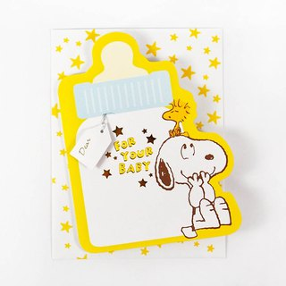 Snoopy stroller filled with many balloons (Hallmark-Peanuts - Snoopy - 3D card baby Hershey)