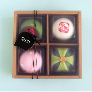 Mid-Autumn Festival Exclusive - Soap Gift Box (four in)