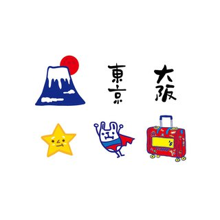 Waterproof stickers - come and play in Japan