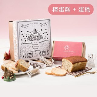 Mi Yue gift box Mi Yue egg roll group cake + egg roll