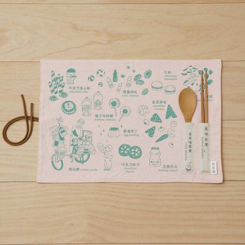 Table Mat (Spoon and Chopsticks including) / Retro Snack / Vegitable Green