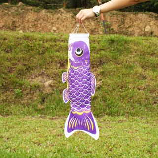 Taiwan Fish Flag 60 CM (Purple)