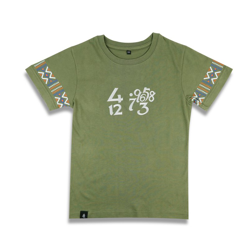 Digital Taiwan Retro T-Army Green