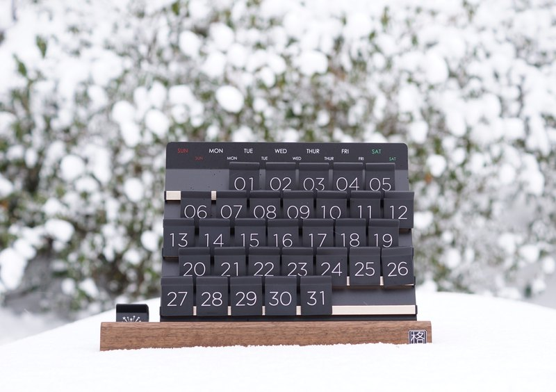 GOLD WOOD | Walnut Calendar Calendar Calendar | Enjoy the DIY Perpetual Calendar