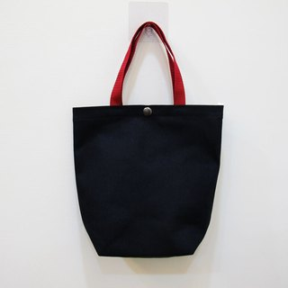 Solid Color Outer Canvas Tote Bag - Twill