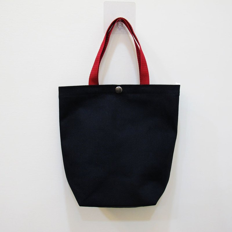 Solid color out canvas tote bag - twill black