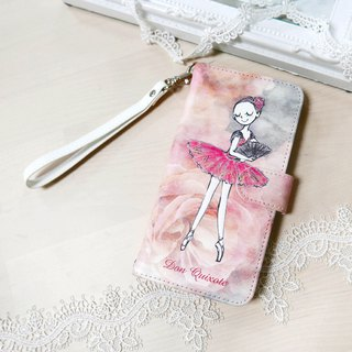 Yizhi Ballet | Don Quixote mobile phone protection leather case