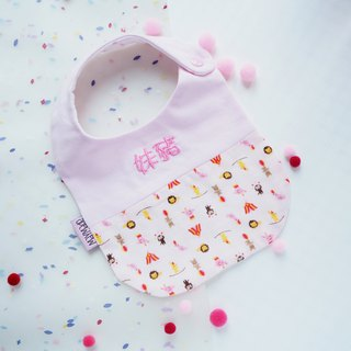 """Togetherness""Handmade Name Embroidery Baby Bib - Pink Circus Style"