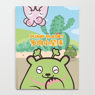 【Plump Planet Friends】Notebook | Succulent Farm