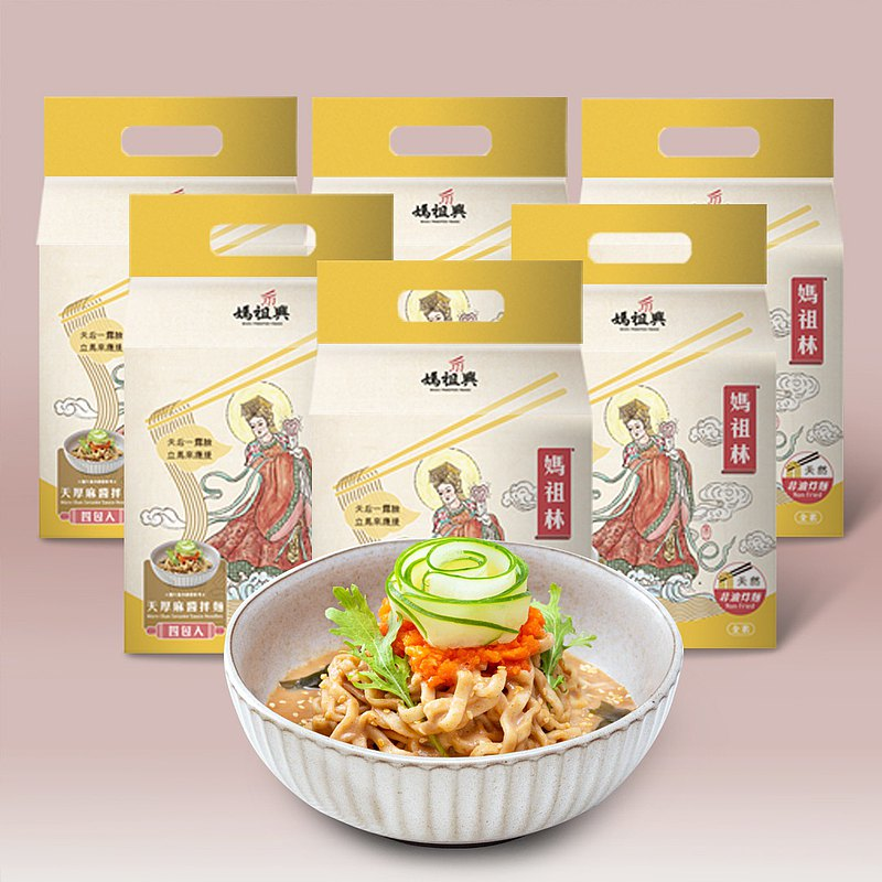 Group Buying Group | Tian Hou Ma Noodles * 6 bags (4 in / bag)