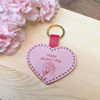 Mother's Day Gift Customized Love Leather Keyring Double Sided Free Lettering