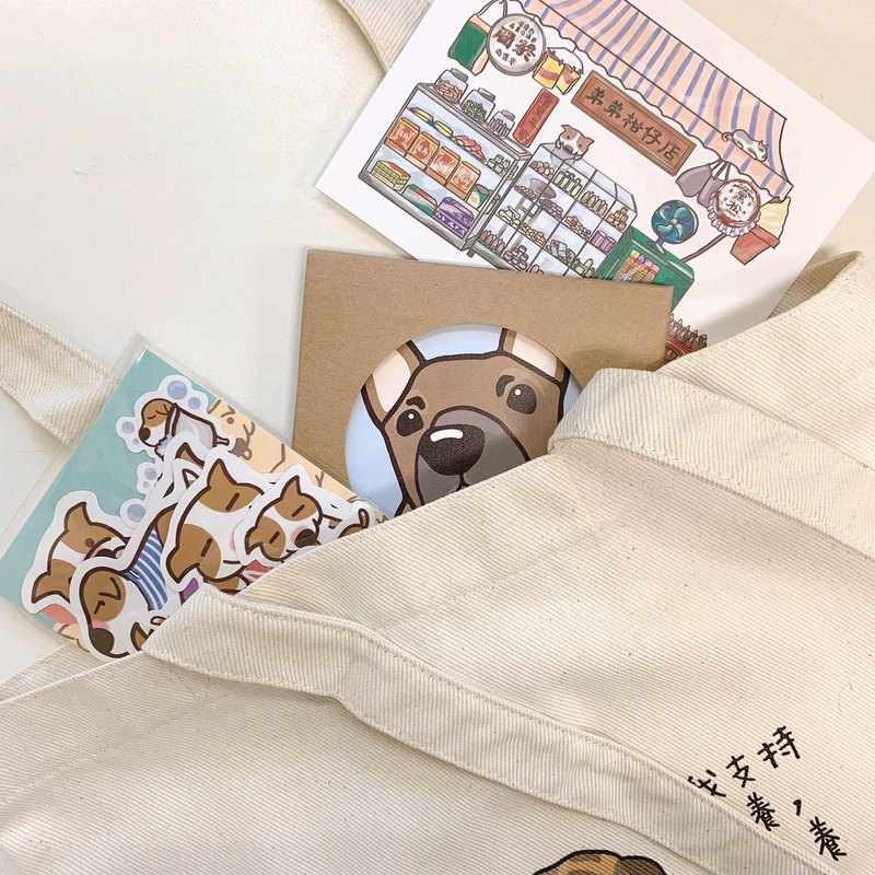 Goody Bag-Dog Canvas Bag / Coaster / Sticker / Postcard