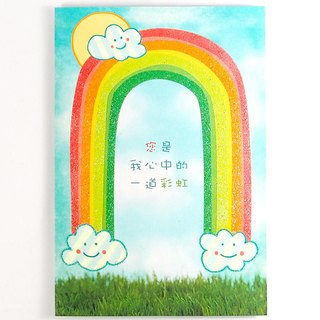 Teacher, you are a rainbow in my heart [Hallmark- Card Teacher's Day]