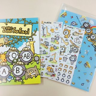 ABO blood Zoo ‧ travel notes three groups (A section) ── travel notebook + dual folder + PDA sticker * 2 (9DACZ0001)