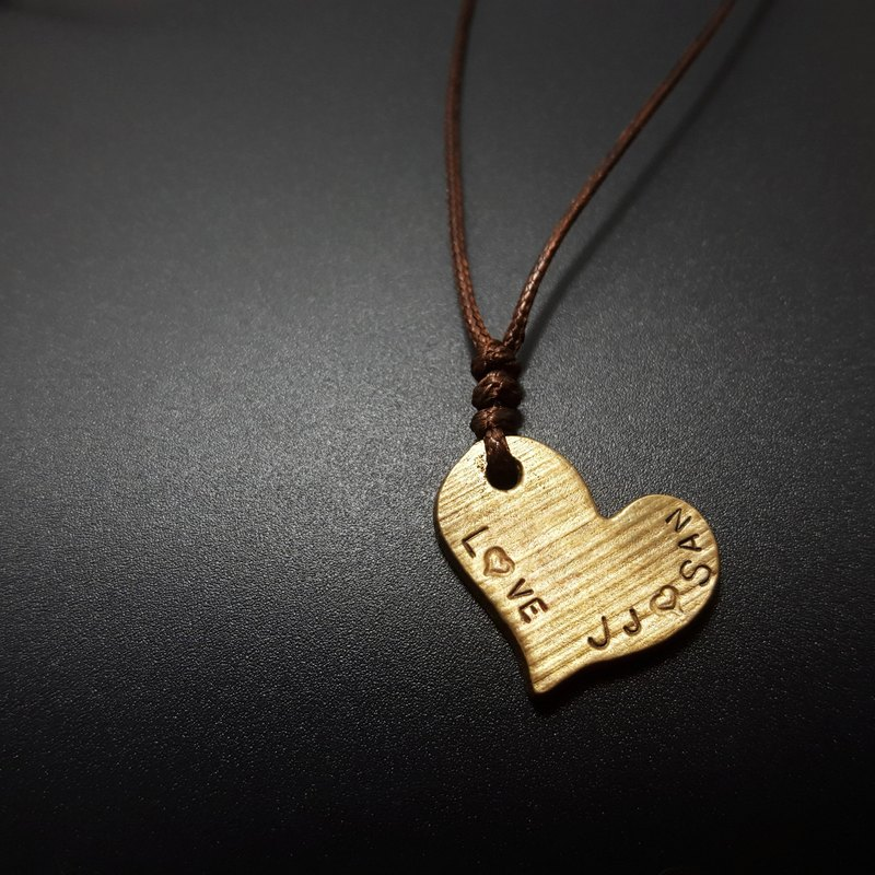 B14-Pure Copper Love Necklace - Royal Craftsman's Exclusive Knitting - Custom Knocking - Manual DIY