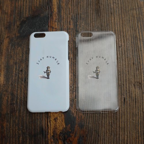 Phone Case - Stay Humble