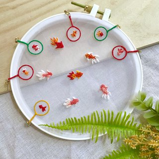 Handmade embroidery / / summer festival fishing goldfish earrings / / can be changed clip
