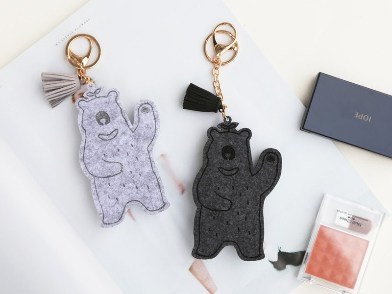 Le Yang Gauisus- Hello Bear! Key ring / strap - Smoke black