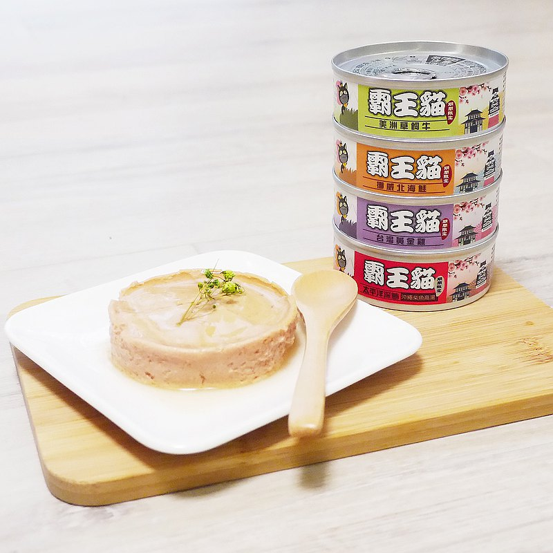 Cat staple food jar | Bawang cat fresh meat mousse staple food jar | 98% high meat content without glue and no grain