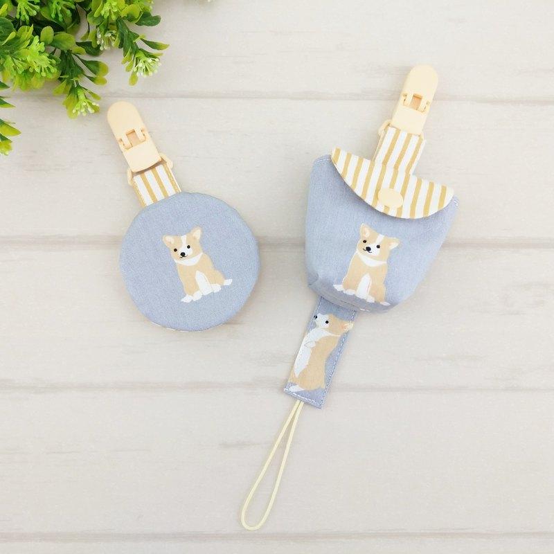 可愛柯基-2色可選。3件組 。平安符袋+奶嘴袋+奶嘴鏈(可繡名字)