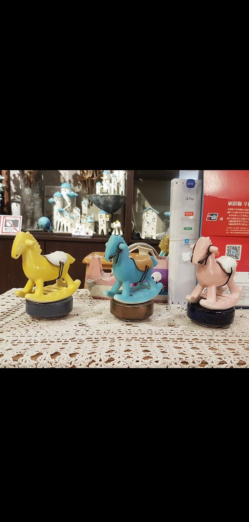 N131 Cloud Tree House Attic Music Box and Sky Blue Pegasus and Yellow Rocking Horse