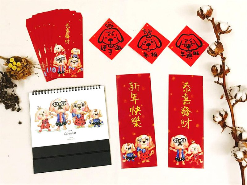 New Year Manchu family food and beverage bags portfolio