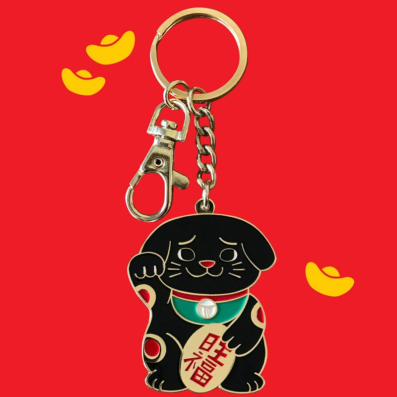 Black Fortune Dog Keychain