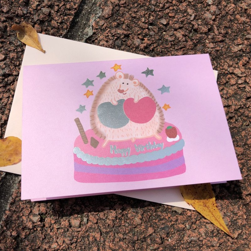 Card - Pink Powder Birthday Card