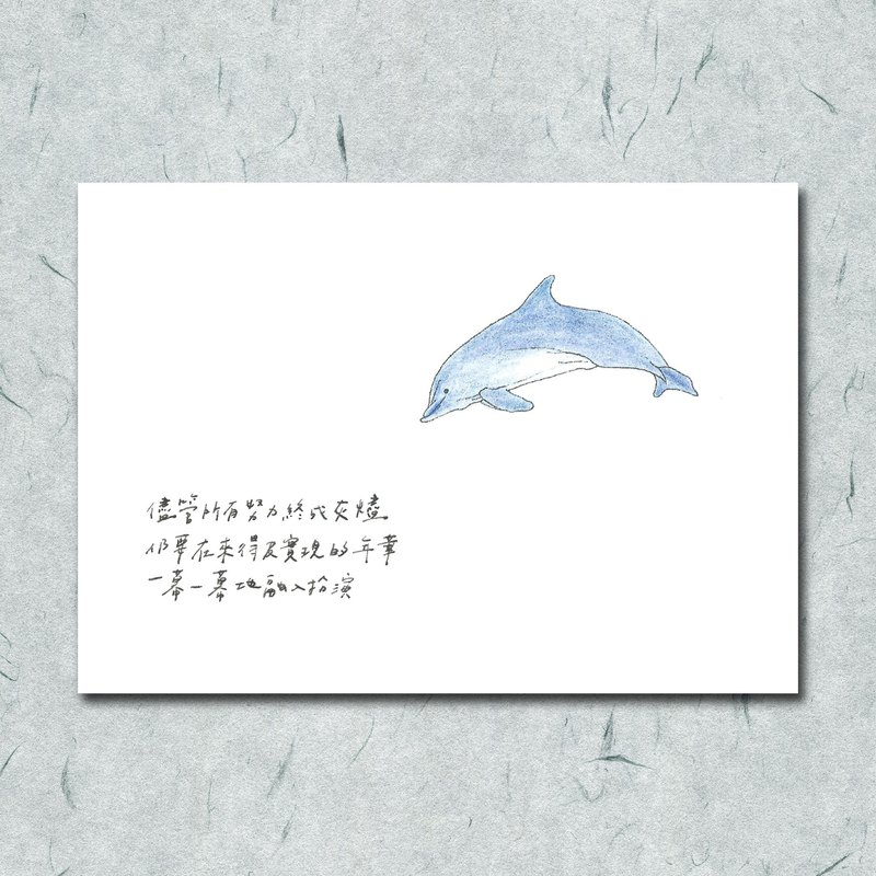 Animals with its poetry 48 / dolphins / hand-painted / card postcards