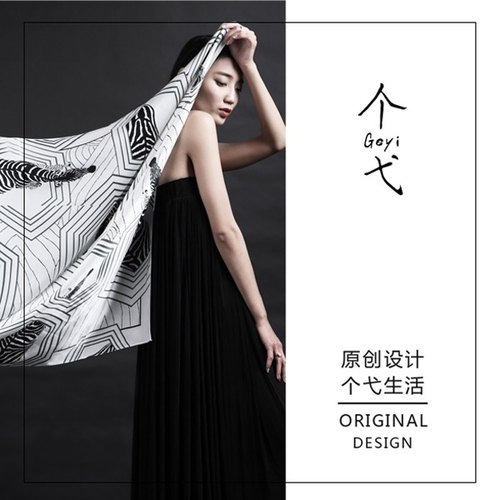 "Yi geyi a square original design ""Zebra"""