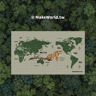 Make World map manufacturing sports bath towel (Taiwan Cloud Leopard Army Green)