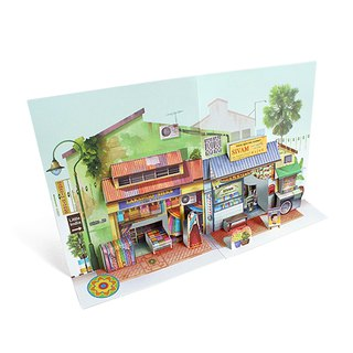 Pop Up Postcard :Silky Saree And Barber Shop
