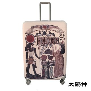 British Egypt show luggage case (Sun God & Stele)